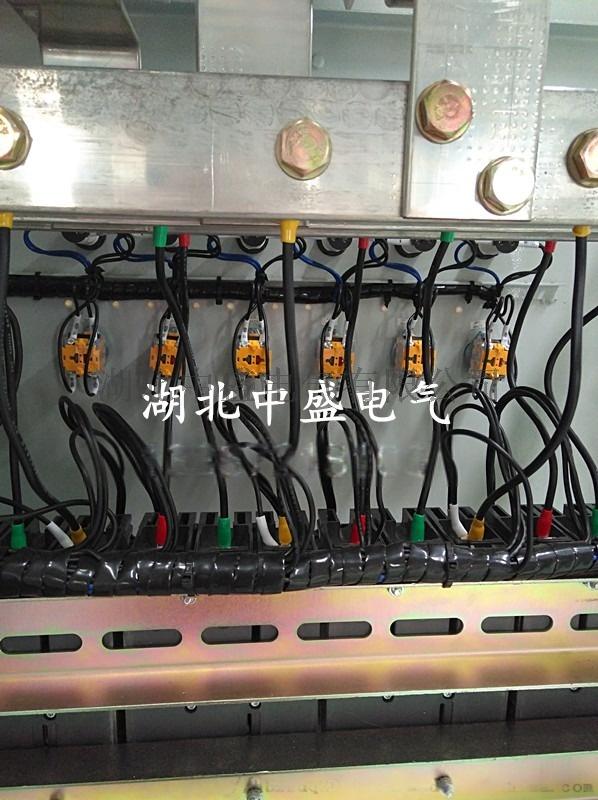 GCS系列低压抽屉式开关柜元器件图.jpg
