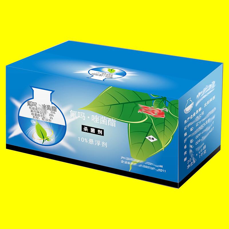 肥料包裝設計6.jpg
