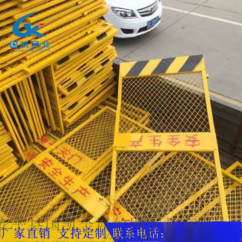 电梯井口基坑护栏 (42).jpg