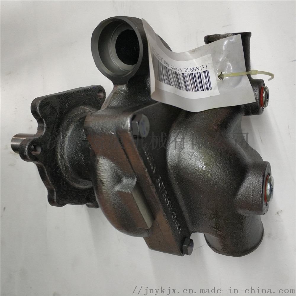 水泵4972853 (6).jpg