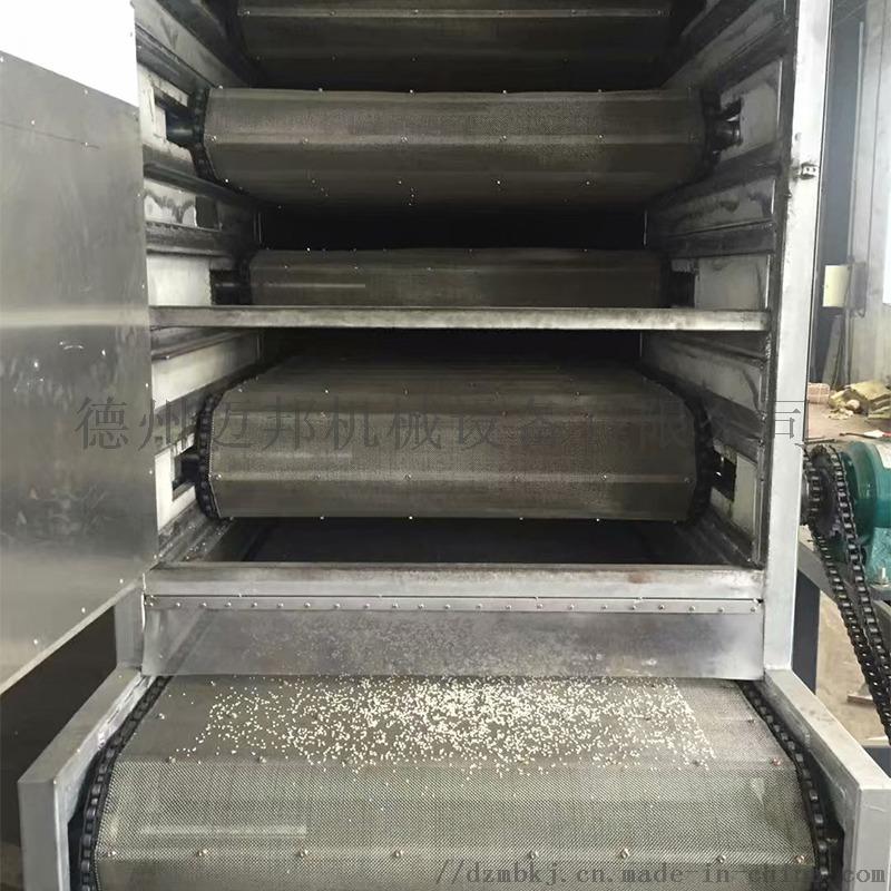 全自动干燥设备厂家饲料烘干机网带式烘干效率高100411472