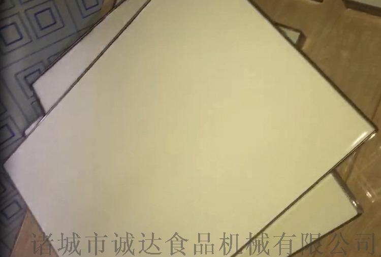 8成型盘子 (1).JPG