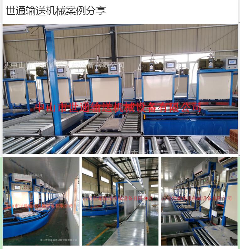 总装壁挂炉的生产线厂110539175