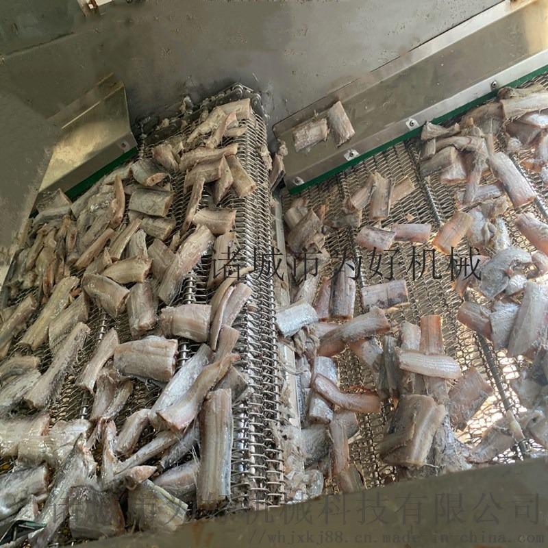 刀鱼清洗风干油炸线成套设备销售质量有保证125682112