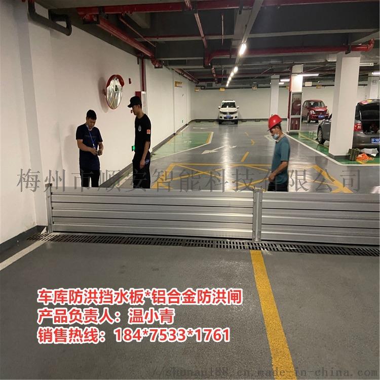 不锈钢防水挡板的厂家定制安装一平方的报价129344872