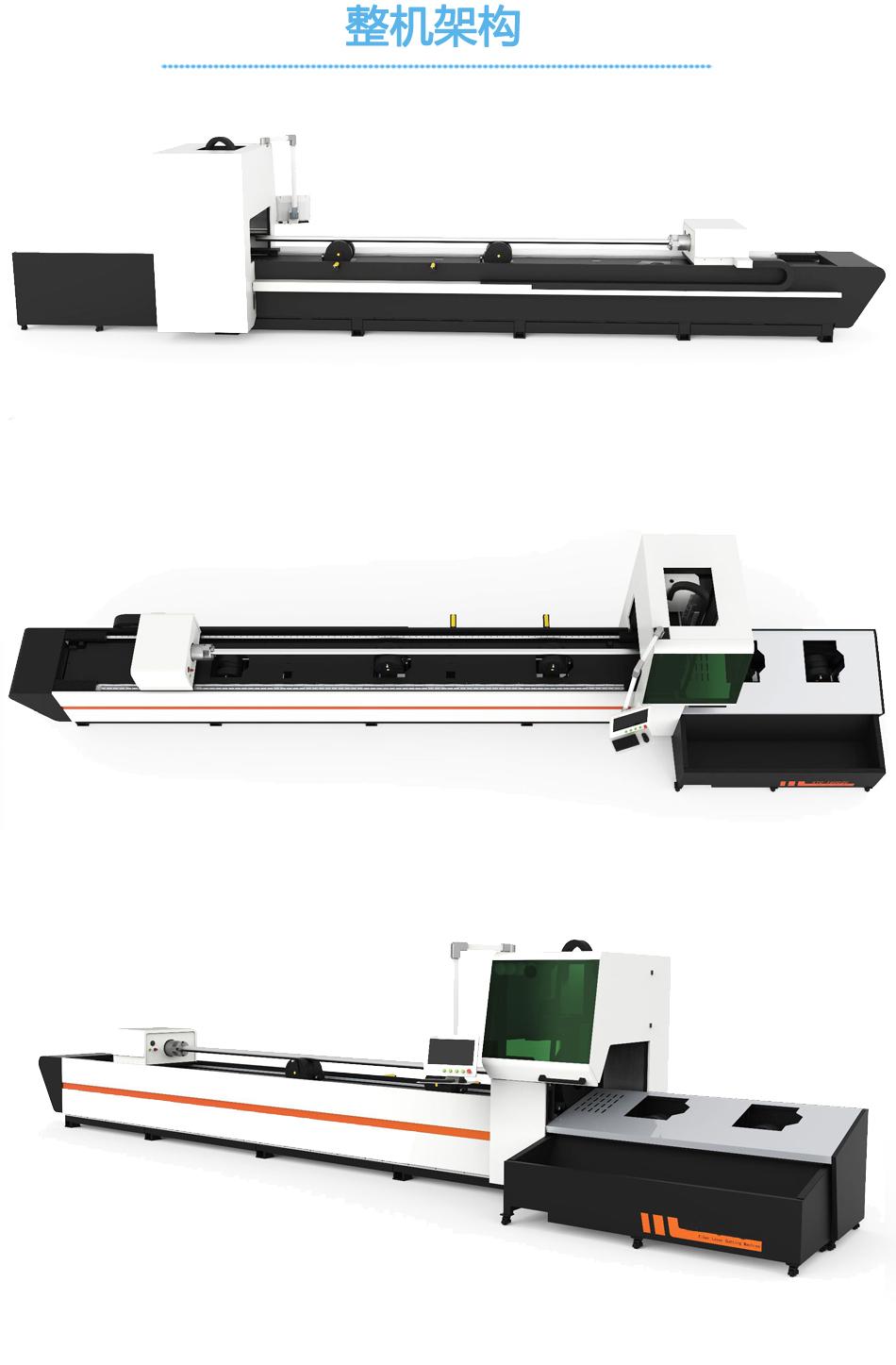 管材系列激光切割机_04.jpg