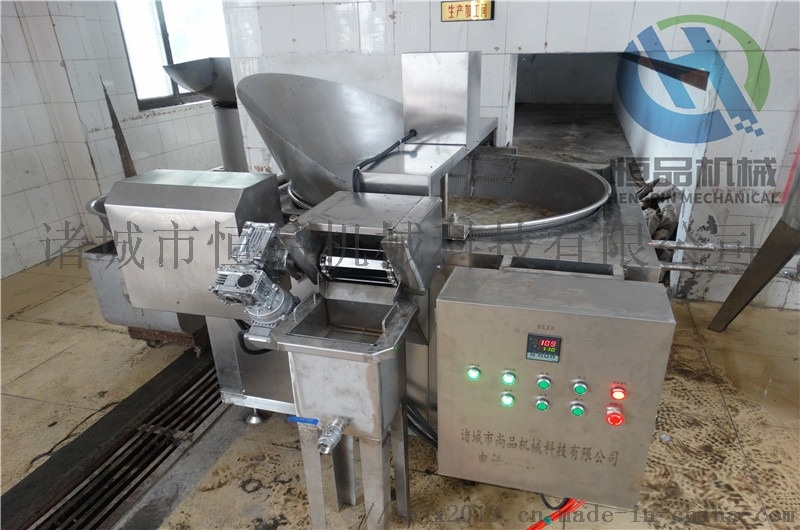 半自動芋頭條油炸鍋 全自動攪拌式油炸機器100761362