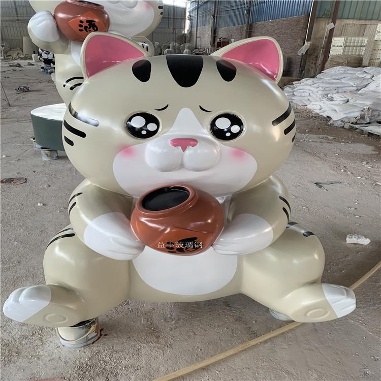 佛山玻璃钢卡通招财猫雕塑 商业广场吉祥物雕塑摆件937219845