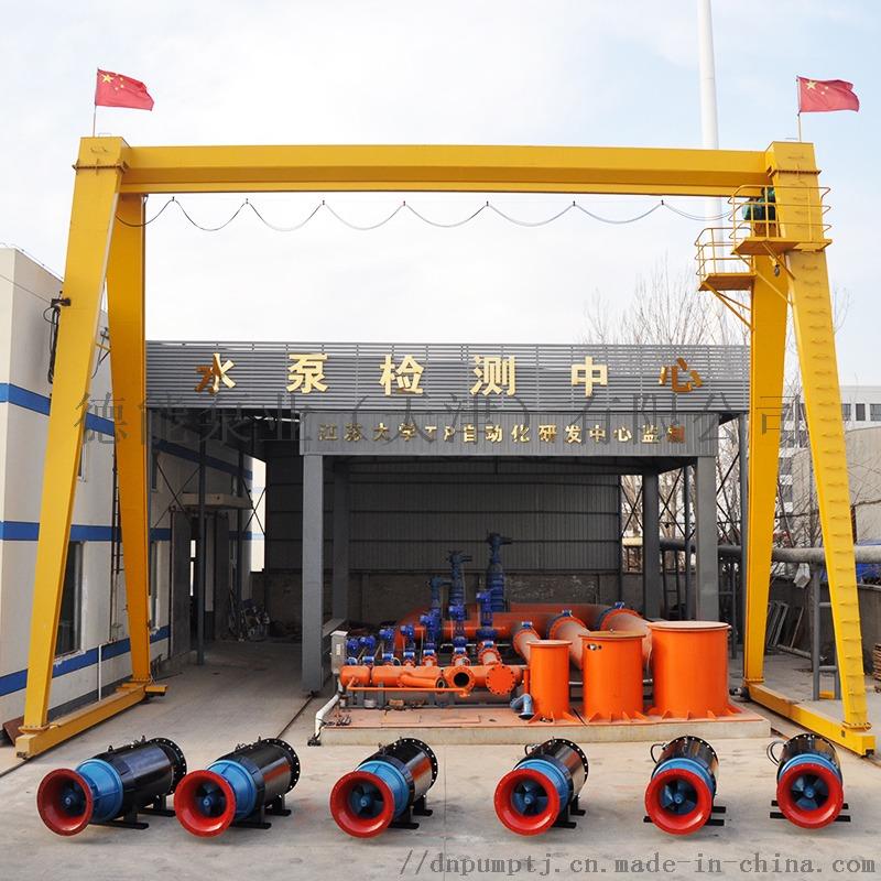 QZB雪橇式潛水軸流泵841647522