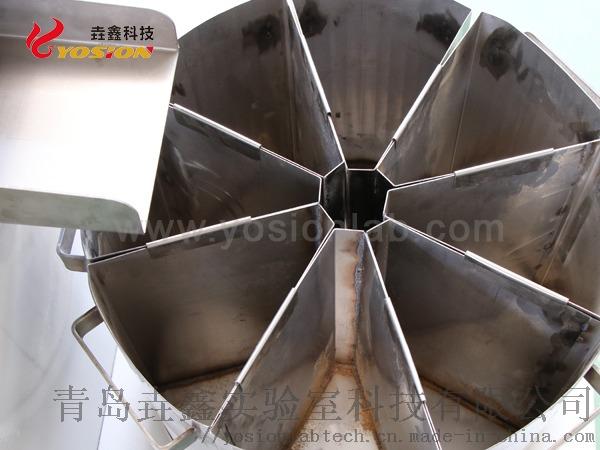 30L缩分机细节-青岛垚鑫科技www.yosionlab.com.jpg