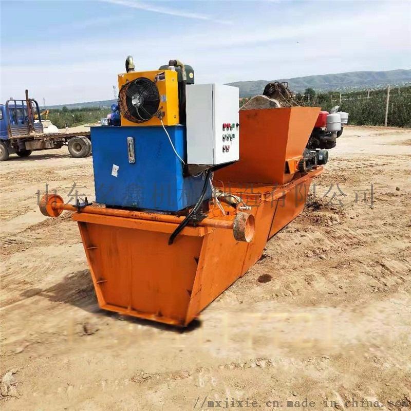 水渠成型机现场指导施工 一次成型液压水渠成型机827301612