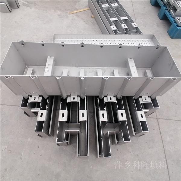 不锈钢槽式分布器 (1).jpg