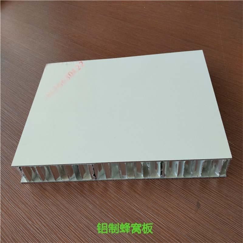 蜂窩芯鋁合金複合鋁蜂窩板廠家 吊頂牆面穿孔吸音鋁板799896215