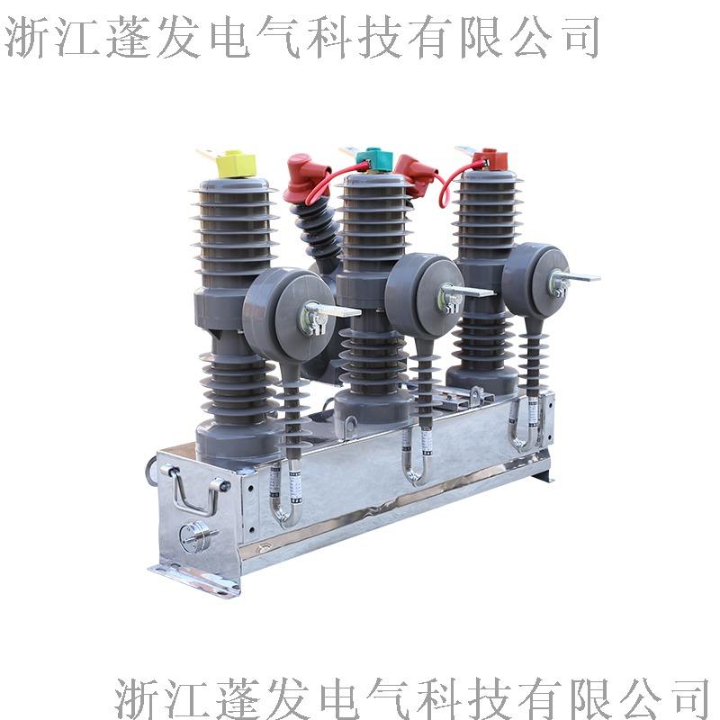 zw32-12高壓真空斷路器 手動操作 蓬發電氣88538132