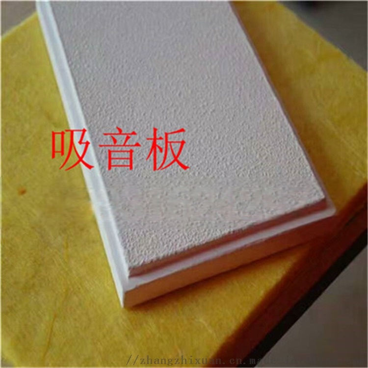 白色装饰吸音板吊顶装饰天花板玻璃棉吸声板74413202