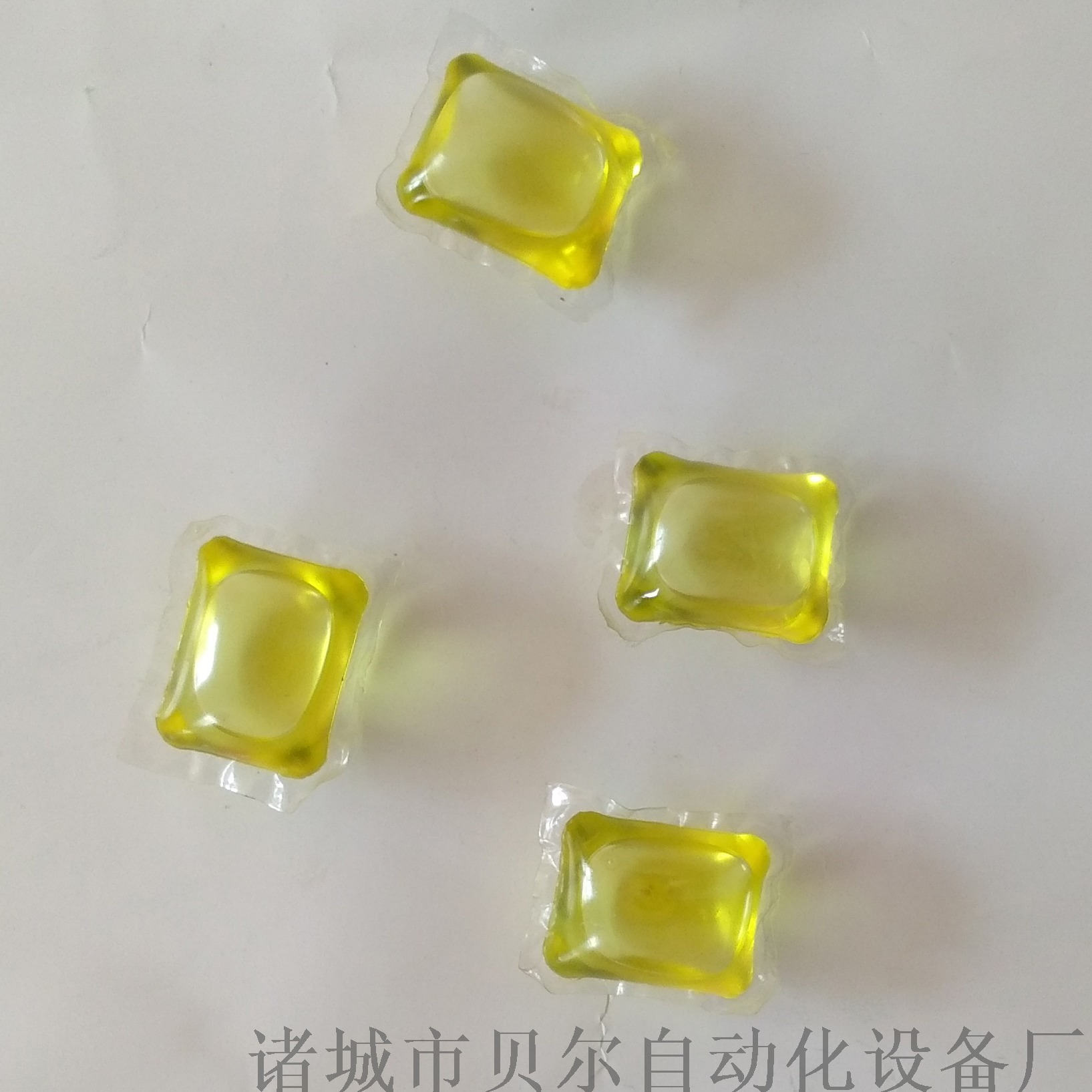 水溶膜包装1.jpg