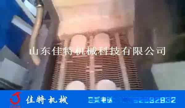 汉堡肉饼成型机.上浆机.上粉机.上面包屑机.mp4(1)_00_00_44.jpg