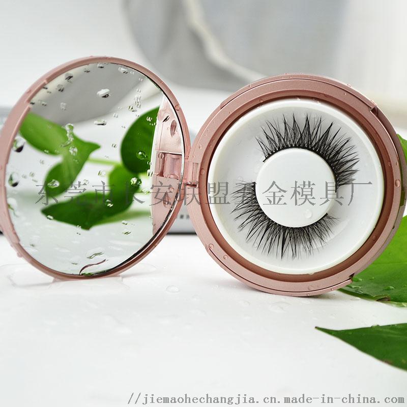 噴漆玫瑰金色帶鏡子假睫毛盒776255872