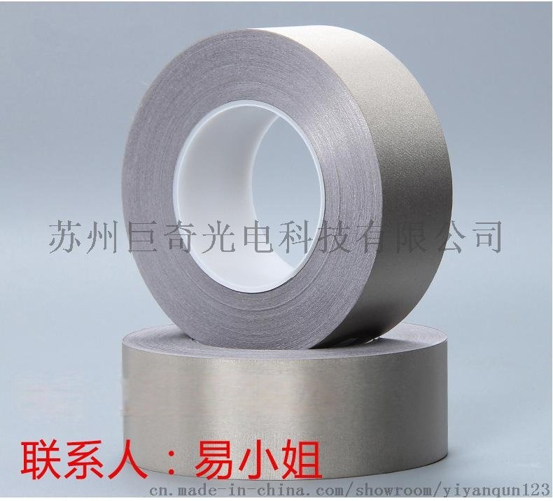 苏州巨奇导电布如何测试电阻775211035