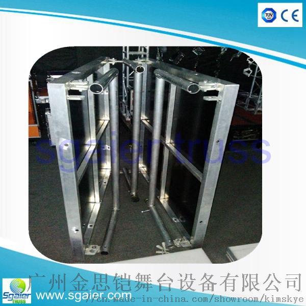 aluminum folding stage (6).jpg
