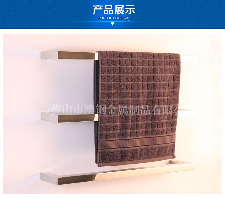 單杆方管毛巾架(HTS450,600,850)-06.png
