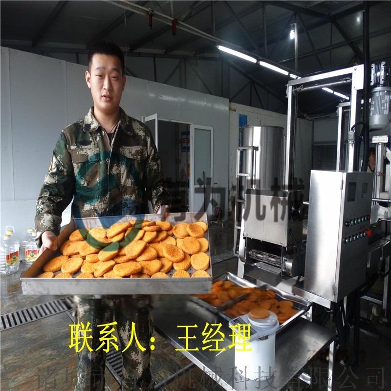 鸡肉饼成型机,肉糜饼成型机,肉饼上屑机745871802