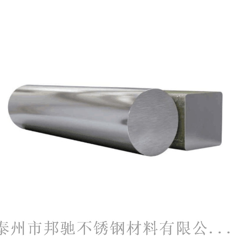 Round-Square-Flat-Angle-304-Stainless-Steel-Bar (3).jpg