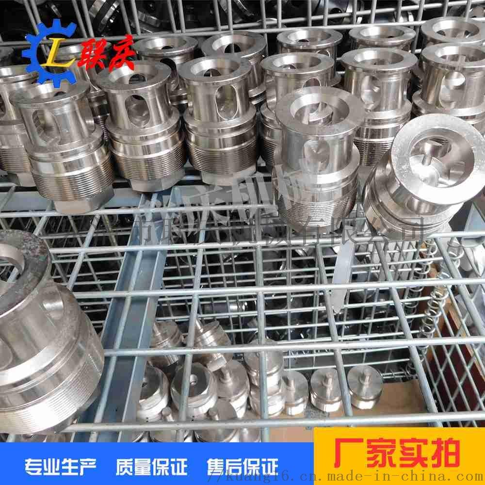无锡南京型乳化液泵配件 BRW200/400789704562