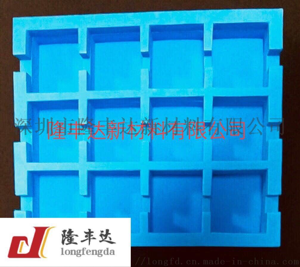 EVA托盘、防静电EVA托盘、EVA内托765186482
