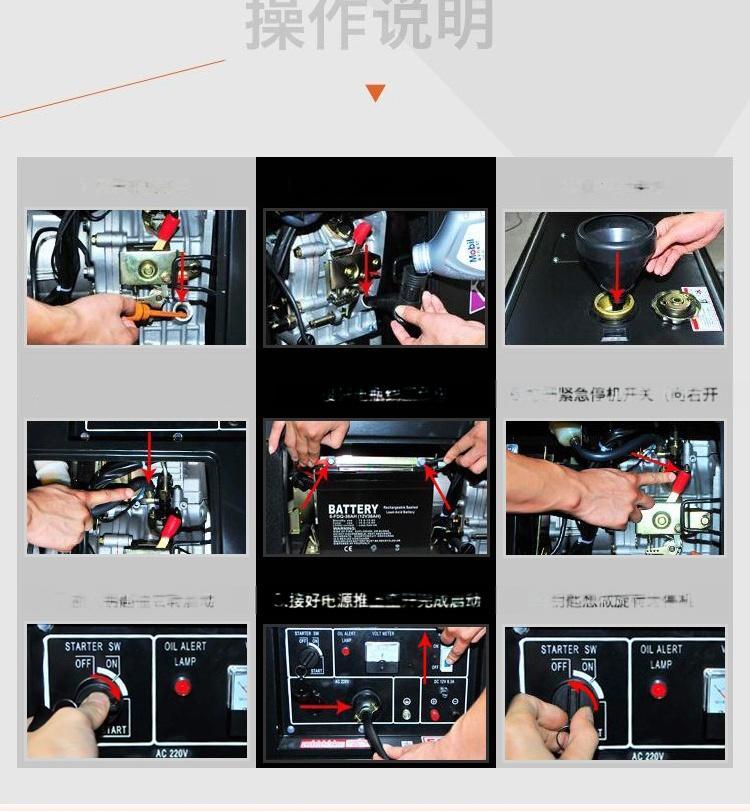 小型靜音柴油 (17).jpg