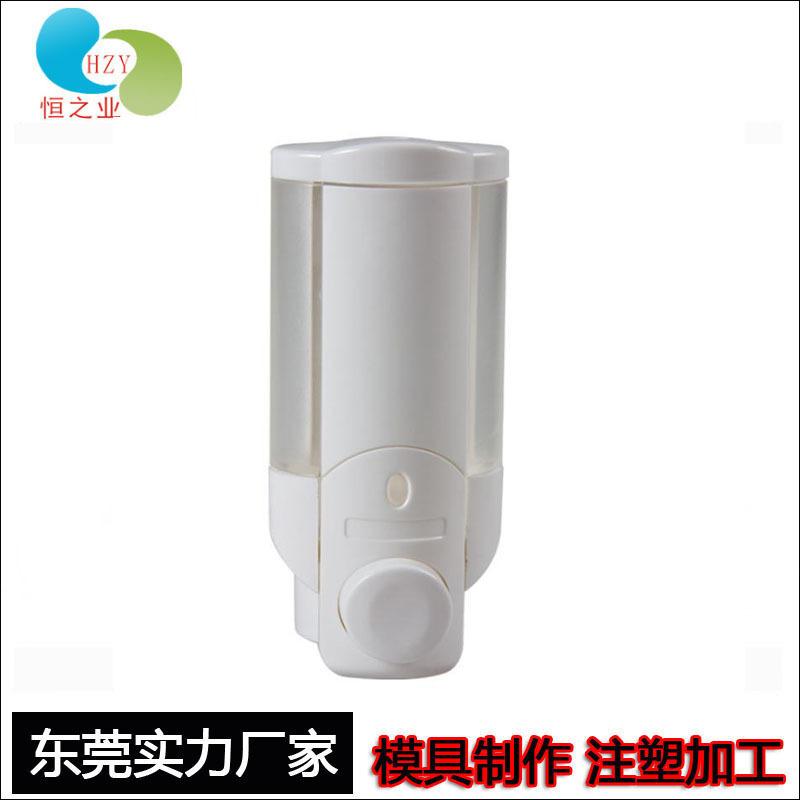 酒店手动给皂器塑料外壳模具开模注塑加工制作 定做ABS塑胶外壳 (1).jpg