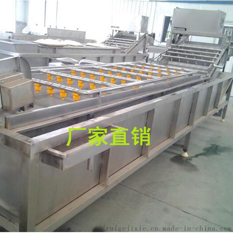 山东厂家直销不锈钢蔬菜清洗机761067532