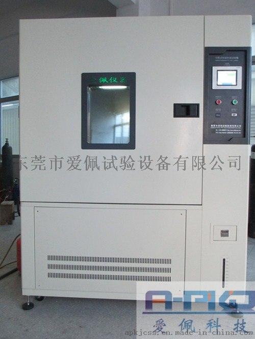 爱佩科技 AP-HX 大型温湿度循环试验箱厂66402555
