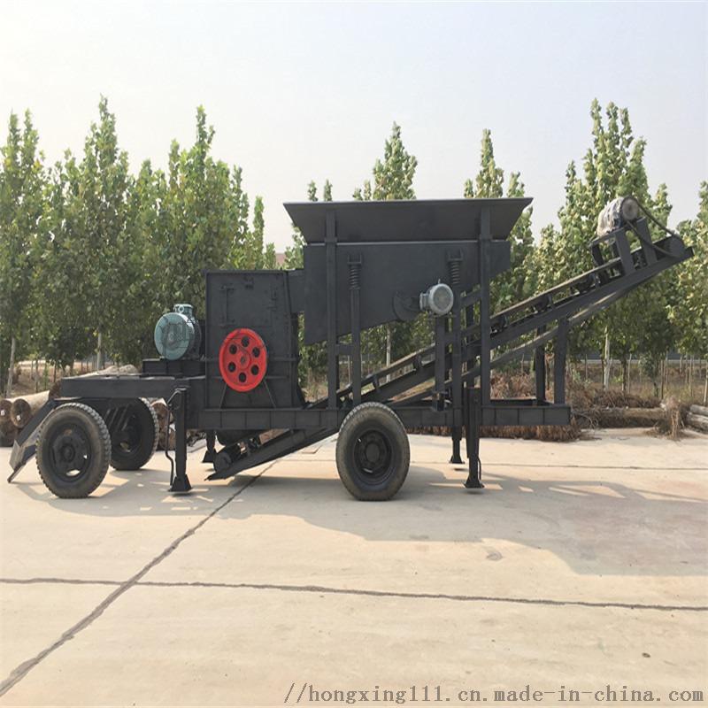 青州移動破碎站廠家 建築垃圾粉碎設備780588042