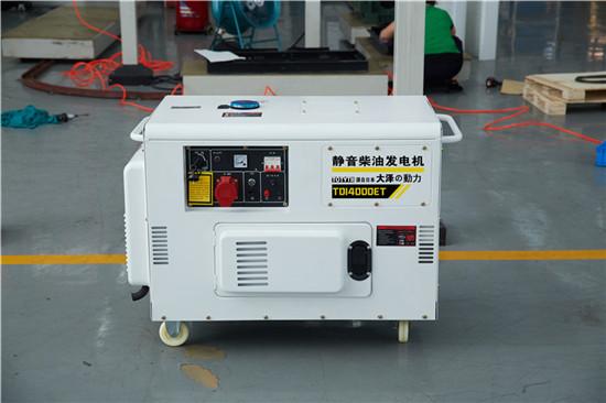 10kw静音柴油发电机 (19).jpg