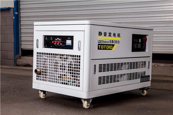 静音15千瓦无刷汽油发电机TOTO15822072192