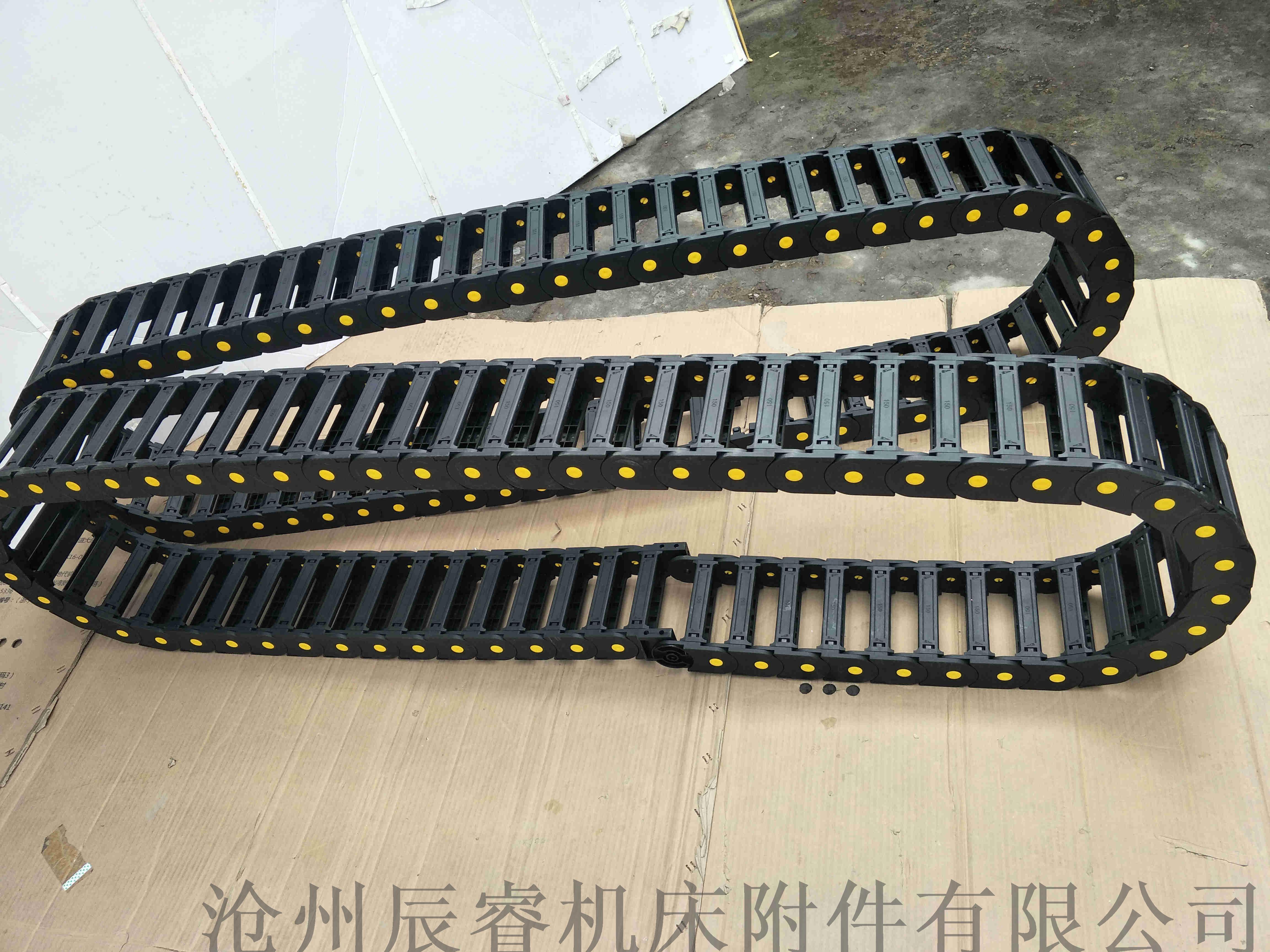 尼龍66橋式塑料拖鏈 濟寧路橋設備塑料拖鏈828553615