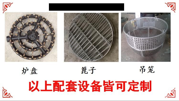 石硫合剂搅拌锅 电加热双层夹层锅105734542