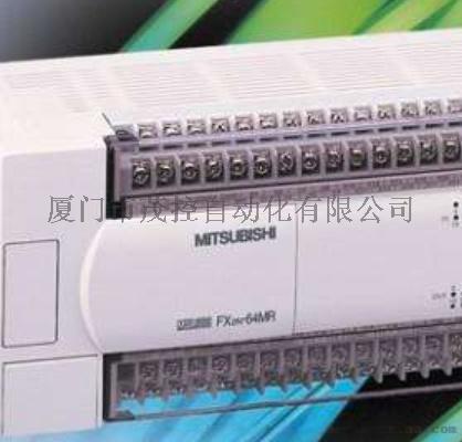 三菱PLC/FX3U-64MR/DS836609662