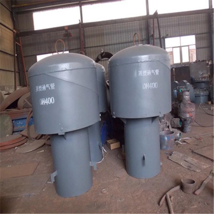 Z-200罩型通氣帽換氣通氣帽 定製任意口徑通氣帽103447825