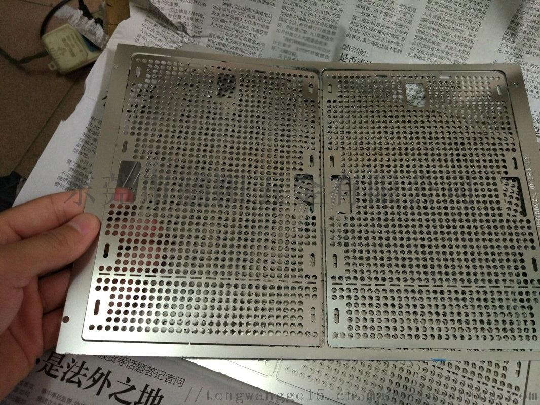 阳江蚀刻厂阳江蚀刻不锈钢腐蚀加工刨刀片腐蚀850154235