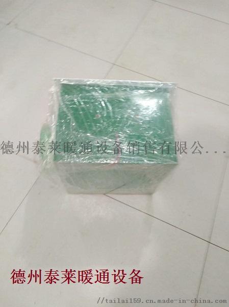 排气扇规格_SF5877百叶窗式排气扇SF5677玻璃钢换气扇【价格,厂家,求购 ...