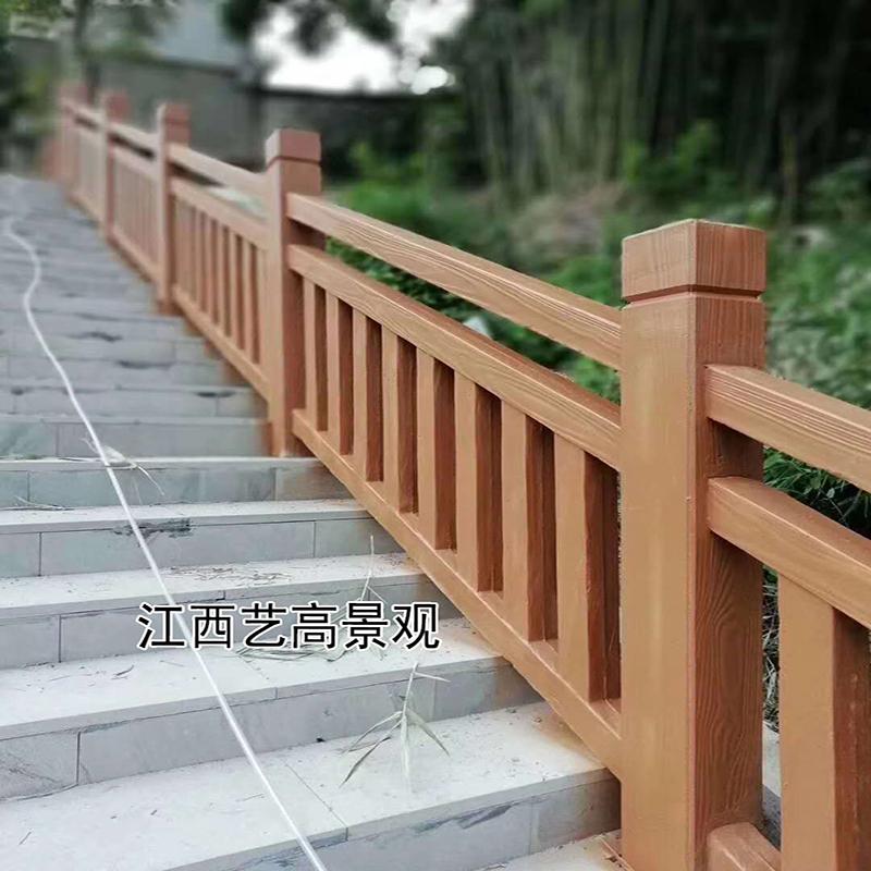 当水泥仿木栏杆邂逅艺术,江西仿木栏杆厂家让景观护栏更生态831773045