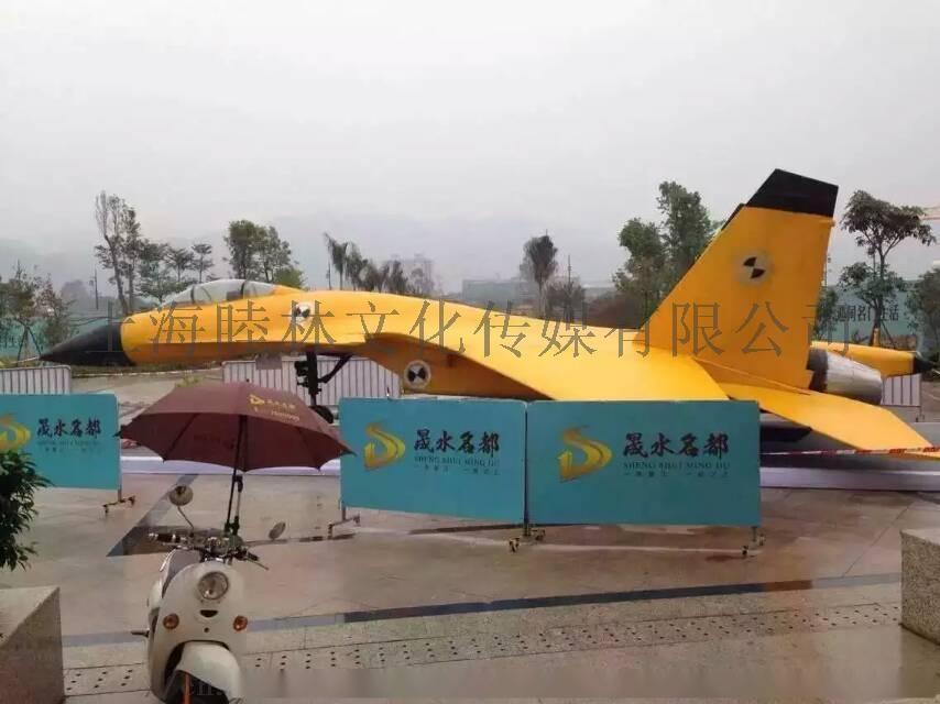 展览会飞机模型出租   模型出租101892785