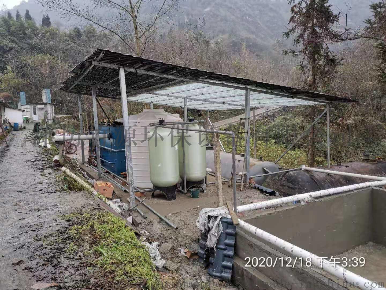 养殖屠宰场污水处理设备竹源厂家定制效果好866244182