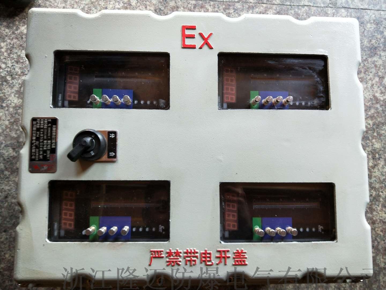 防爆LED数显仪表箱不锈钢定做953033935