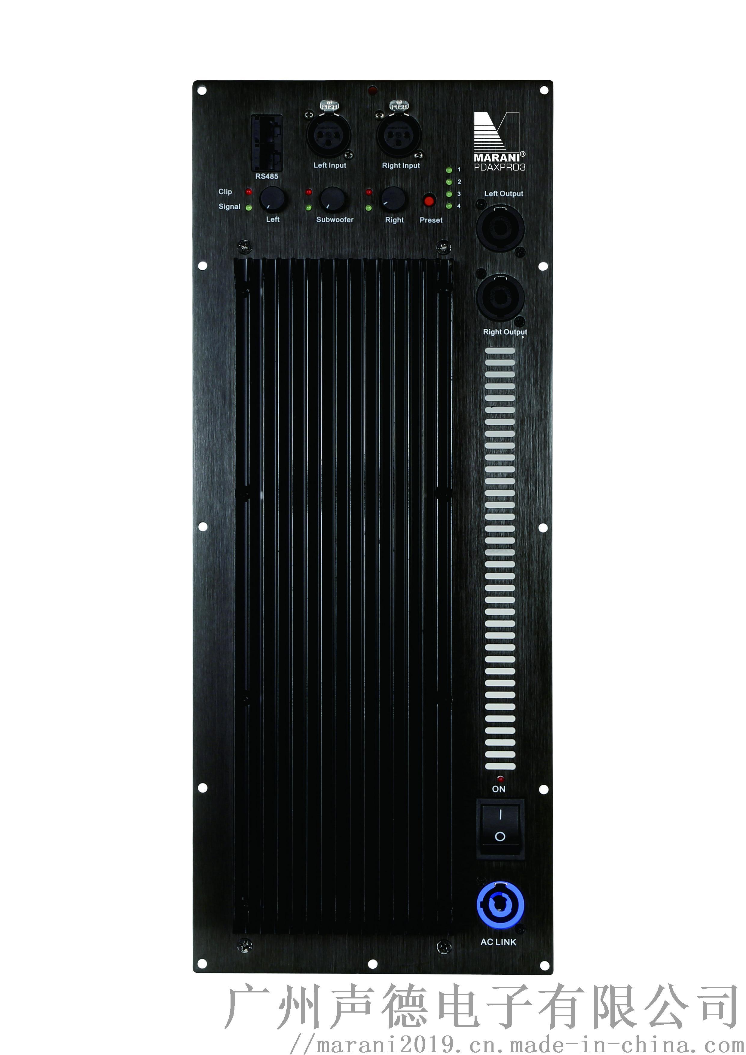 PDAXPRO3-F.jpg