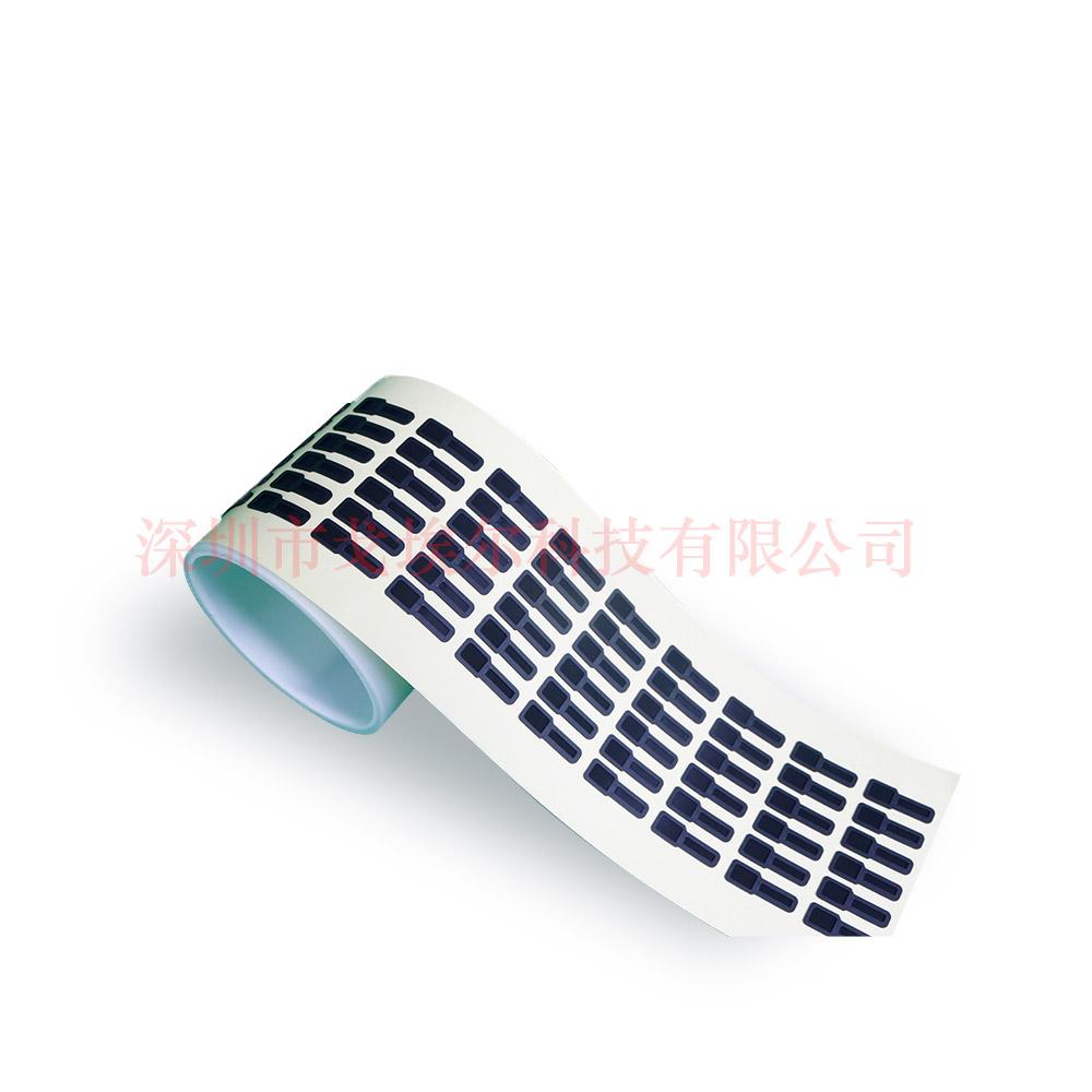进口听筒防尘防水网布定制131615945
