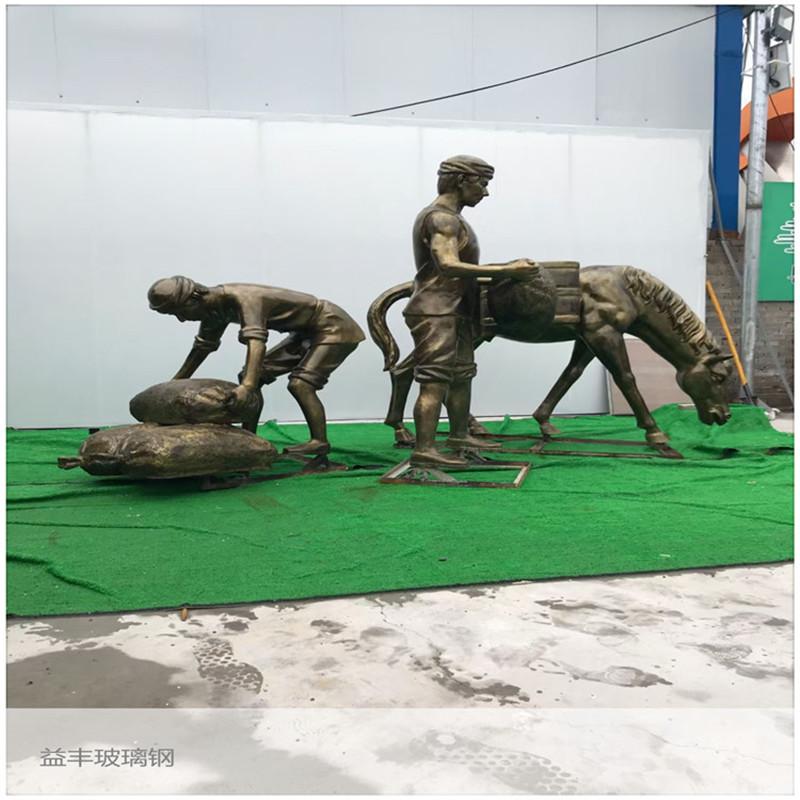 广州玻璃钢仿铜雕塑组合 茶马古道人物雕塑955649805