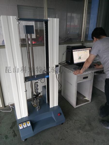 防水卷材橡胶拉力试验机 橡胶拉力机902747595